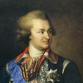 Потемкин Григорий Александрович (13 (24) сентября 1739 — 5 (16) октября 1791