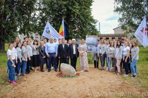 На Смоленщине увековечили память ростовчан, погибших при обороне Соловьёвой переправы в 1941 году