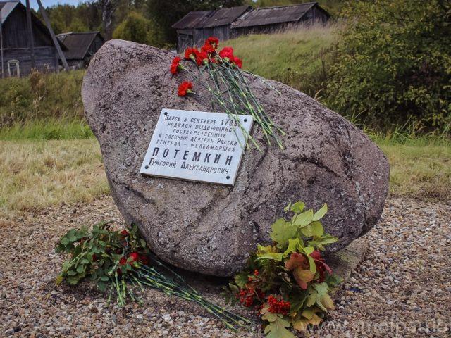 #ЧтобыПомнили: В Духовщинском районе сохраняют память о Г.А.Потёмкине