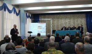 Проект #ЧтобыПомнили презентован на совещании председателей районных организаций ветеранов боевых действий