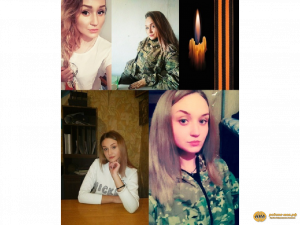 Эгамбердиева (Максименко)Лилия Васильевна(01.03.1996 – 19.04.2019)