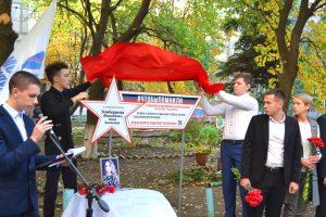В городе Кировское был открыт памятный знак «Звезда Героя ДНР» Эгамбердиевой (Максименко) Лилии Васильевны