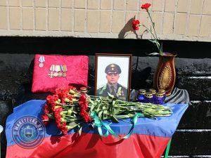 ЛакеевДенис Сергеевич(07.05.1988-22.02.2018)