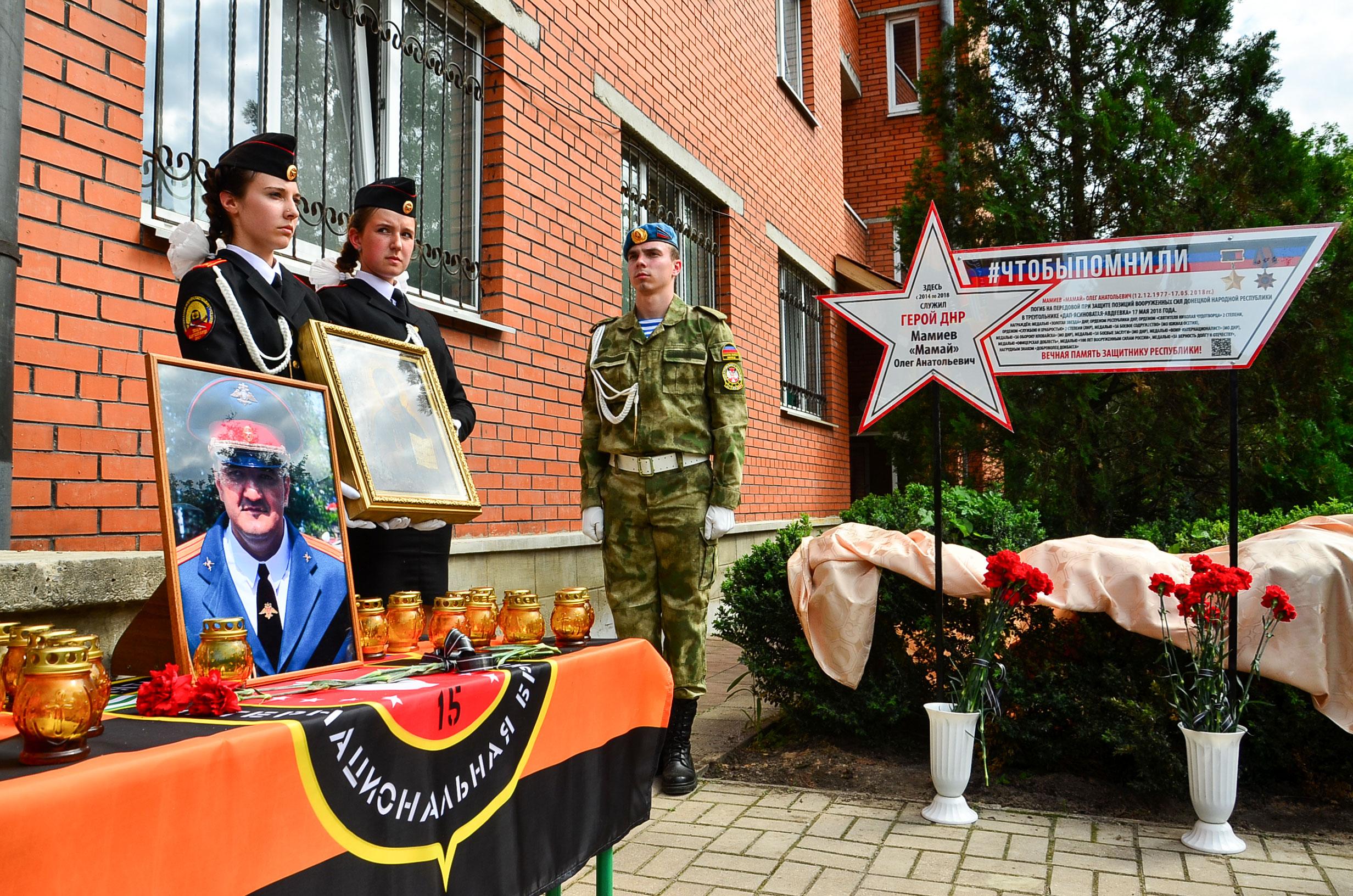 Герои не будут забыты: в Донецке установили «Звезду Героя» Олегу Мамиеву … #ЧтобыПомнили (видео)
