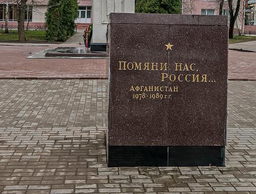 ПАМЯТНЫЙ ЗНАК «ПОМЯНИ НАС РОССИЯ»