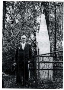 Топунов Михаил Иванович