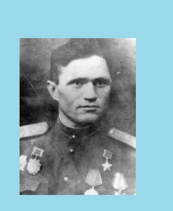 Дудин Леонид Никитович (1916-1970) Герой Советского Союза