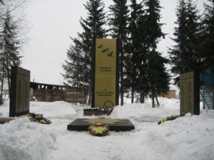 Мемориал-памятник