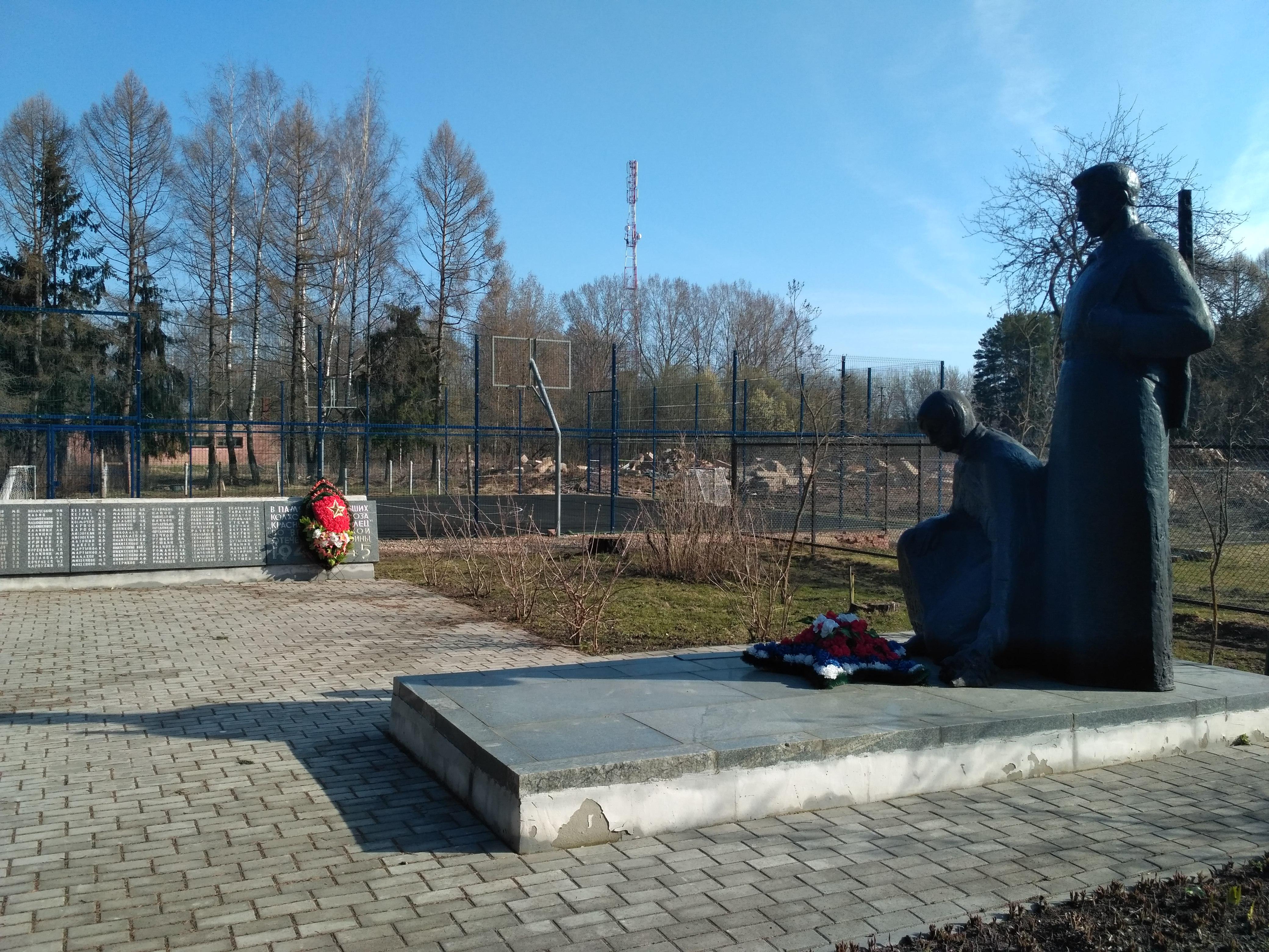 Мемориальный комплекс в д. Сеньково Смоленского района Смоленской области